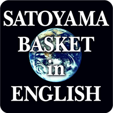 SATOYAMA BASKET in ENGLISH